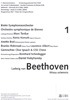 2000 beethoven missasolemnis Flyer 100x75